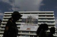 У Греції  комуністи-протестувальники захопили будівлю Мінфіну