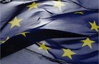 Франция официально признала флаг и гимн ЕС