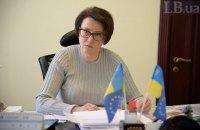Від фіскалізації безготівкових операцій можна отримати в бюджет до 100 млрд грн, - Южаніна