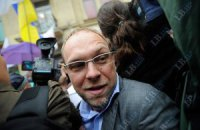 Киреев выгнал Власенко до конца процесса