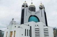 Главный собор УГКЦ пошел трещинами