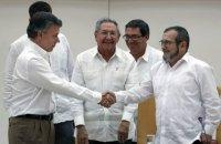 Влада Колумбії погодила з повстанцями умови остаточного припинення вогню