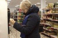 Более 40% россиян заявили о нехватке денег на еду и одежду
