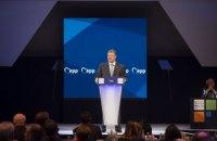Порошенко заявил о готовности Украины к быстрой интеграции в ЕС