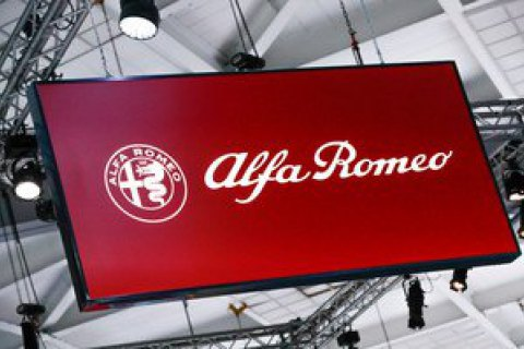 В Формуле 1 появилась команда Alfa Romeo