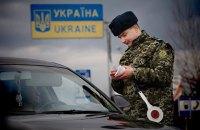"""На КПВВ """"Каланчак"""" затримали бойовика """"Самооборони Криму"""""""