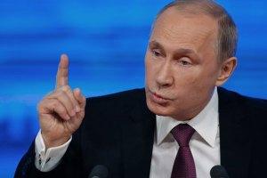 """Путін: російська бюрократія """"відпочиває"""" порівняно з європейською"""