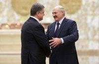 Порошенко намерен провести встречу с Лукашенко в апреле