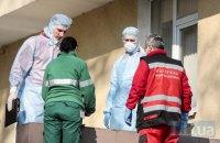 В одному районі Тернопільської області з 36 хворих на коронавірус - 21 медик
