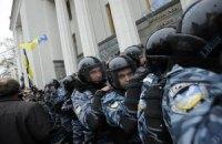 """Кабмин велел """"силовикам"""" бороться с призывами к смене власти (Документ)"""