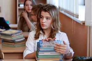 Перший урок у школах присвятять єдності України