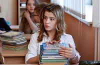 Первый урок в школах посвятят единству Украины