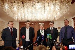 Переговоры в Минске наметили на четверг