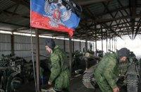 """Полиция объявила о подозрении десяти боевикам """"ДНР"""" за неделю"""