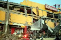 На Индонезию после сильного землетрясения обрушилось цунами