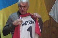 Литвин предпочитает смотреть футбол по телевизору