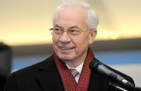 Азаров: 2012 год будет легче и лучше