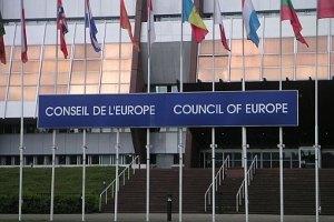 Україна повідомила Раду Європи про окупацію своєї території Росією