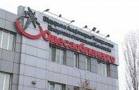 Приватизацию «Одессаоблэнерго» отложили после отказа Кабмина поддержать RAB, - мнение