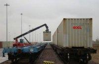 Євробізнес ініціює мораторій на підвищення залізничних тарифів в Україні