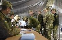В Украине проходит второй тур президентских выборов (обновляется)