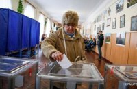 Явка на виборах у Кривому Розі склала 35%