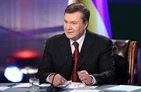 Янукович поздравил Папу Римского с 6-й годовщиной инаугурации