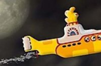 """""""Желтую подводную лодку"""" к Олимпиаде-2012 переснимут в трехмерном виде"""