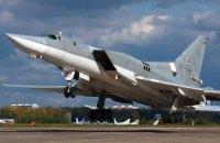 У Росії внаслідок нештатної ситуації на аеродромі загинули командир авіаполку і ще двоє військових