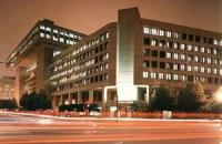 ФБР допоможе реформувати Генпрокуратуру України