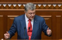 Порошенко: Україна змогла вибудувати ефективні відносини з адміністрацією Трампа