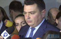 На Сытника завели дело по жалобе нардепа Полякова, которого НАБУ отправило под суд