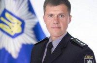 У Чернігівській області призначили нового начальника поліції