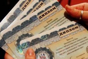 Кримчанам доведеться підтверджувати свої дипломи