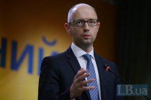 Яценюк заявил о намерении имплементировать соглашение об ассоциации с ЕС сразу после его ратификации Радой