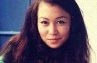 В Крыму разыскивают 18-летнюю крымскую татарку