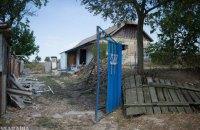 Правозащитники призвали наказать виновных в погромах ромских домов в Лощиновке
