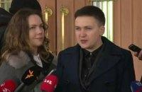 """Савченко перепутала Парубия и Пашинского, говоря о снайперах в гостинице """"Украина"""" (обновлено)"""