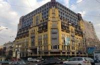 """Касаційний суд скасував рішення про закриття справи """"будинку-монстра"""" на Подолі"""