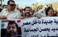 В Египте продолжаются стычки сторонников и противников Мурси