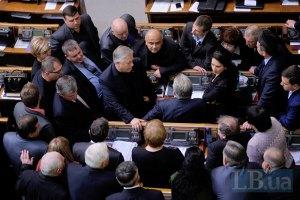 КПУ собрала 3 млн подписей за референдум