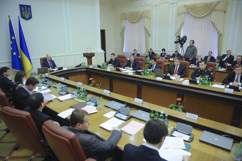Кабмин пообещал проводить свои заседания в открытом режиме
