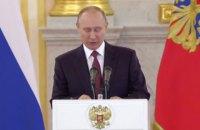 Путин понадеялся на преобладание здравого смысла в мире