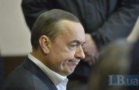 Дело Мартыненко передали в антикоррупционный суд