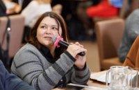 Назначена новая уполномоченная Кабмина по правам людей с инвалидностью