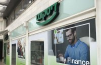 ПриватБанк добився права на суд з одним з найбільших банків Ізраїлю