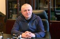 """Суркіс привітав """"Шахтар"""" із днем заснування клубу і побажав зустріти наступні уродини на """"Донбас Арені"""""""