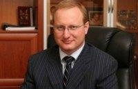 Бывший депутат Верховной Рады возглавил Алушту