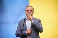 """Гриценко не будет участвовать в завтрашнем съезде """"Силы людей"""""""