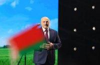 ЕС официально ввел персональные санкции против Лукашенко